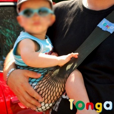 porte-bebe-ete-lyon-tonga